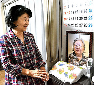 母の遺影にほほ笑む坂田由理子さん