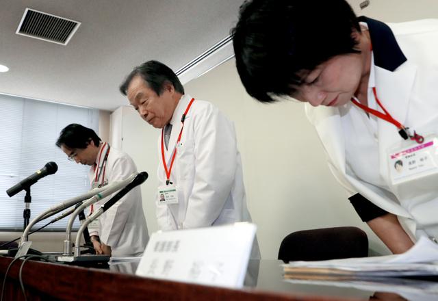 看護師の悩み・転職まとめ  【異物混入?】北九州の産業医科大病院でも、点滴3つに穴があく事案発生