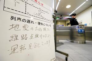 余震が続き運行を見合わせるお知らせが貼られた駅構内=21日午後7時3分、鳥取県倉吉市のJR倉吉駅、橋本弦撮影