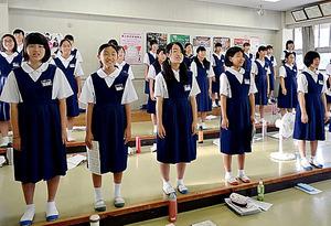 中学校同声 北九州市立二島中(福岡)