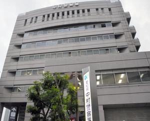 名古屋の男性死亡、3容疑者を逮捕 監禁し暴行か