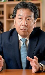 枝野幸男・民進党憲法調査会長=山本和生撮影
