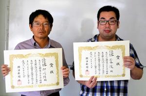 優勝した石本優さん(右)と準優勝の伊ケ崎博さん=長崎市稲佐町