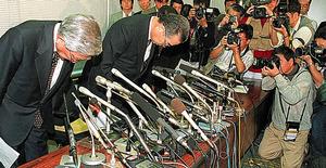 記者会見で「自主廃業」を表明した山一証券の野沢正平社長(左から2人目)は深々と頭を下げた=1997年11月24日、東京・兜町の東京証券取引所