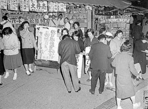 お茶の水、津田塾大学などの女子学生らが新宿駅西口の街頭で警職法改正反対の署名運動をした=1958年10月