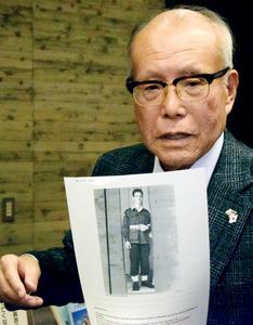 遺影を持つ森さん=長崎市の国立長崎原爆死没者追悼平和祈念館