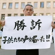 大川小訴訟、14億円賠償命令 津波襲来「予見できた」