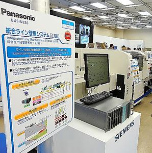 「スマート工場」づくりに役立つパナソニックの新システム。異なるメーカーの複数の機械を一括管理できるのが特長という=26日、東京都大田区