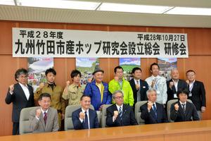 設立総会で記念撮影をする関係者ら=竹田市役所