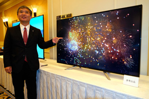 「FUNAI」テレビ、国内で復活へ ヤマダ電機に供給