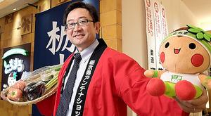 松本謙さん