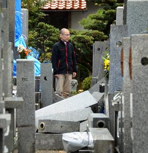 気象庁「震度1~3程度は当分続く」 鳥取地震1週間