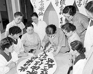 シャモジに米価値上げ反対のスローガンを書き込む主婦連の女性たち=1957年ごろ