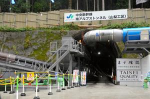 掘削現場に通じるトンネル。2キロは地質調査のために既に掘られており、その先で作業が始まった=山梨県早川町新倉