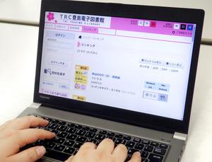 東京都の豊島区立図書館の電子図書館ホームページ。パソコンなどから読みたいジャンルや人気作品を検索できる