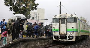 JR新十津川駅の開業85周年イベント