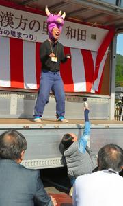 声を張り上げる仮装丹波竜大声コンテストの出場者=丹波市山南町和田