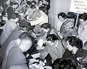 安保改定阻止国民会議の請願に署名する女性たち=1960年5月、衆議院議員面会所前