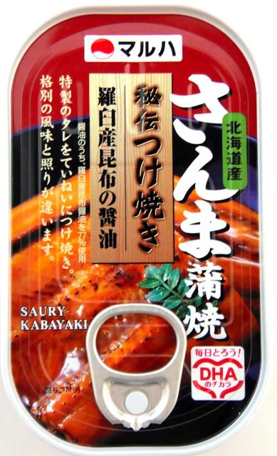 マルハニチロが回収を決めた「マルハ 北海道産さんま蒲焼 秘伝つけ焼き 100g」