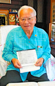 沖縄)ハワイで戦没者慰霊祭を 遺骨不明12人