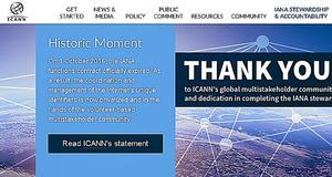 米国政府による監督が終了したことを告知するICANNのサイト