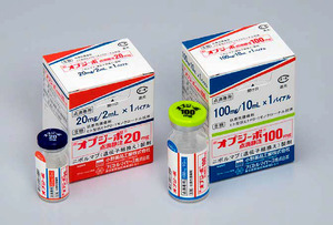 小野薬品工業のがん治療薬「オプジーボ」
