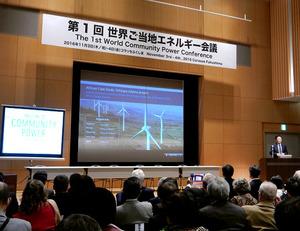 事業の成長ぶりを説明する中国の風力発電設備会社ゴールドウインドのウー・ガン会長=3日、福島市