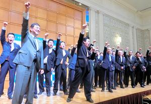 石破派の講演会と懇親会後、「頑張ろう」のかけ声で拳を突き上げる石破茂・前地方創生相(左から2人目)ら国会議員と、出席した地方議員ら=15日夜、名古屋市