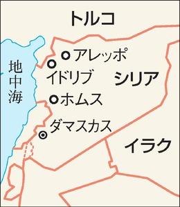 シリアの地図