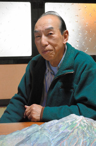 県山岳協会の高田和彦会長