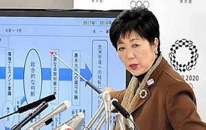 豊洲市場への移転について説明する小池知事=18日、都庁