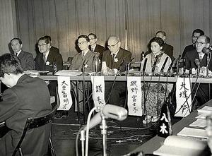 憲法調査会の関東地区公聴会で婦人代表として意見を述べる磯野富士子さん(右から2人目)=1962年2月24日
