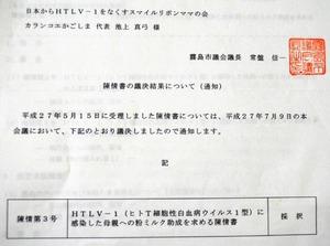 妊婦健診に関するトピックス:朝日新聞デジタル