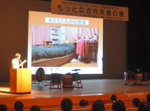 創立10周年の記念イベントではスクリーンを使って10年の歩みを振り返った=7月9日、名古屋市熱田区神宮3丁目