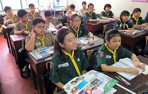 配布された「みっけ」を広げる子どもたち=11月18日、バンコクの私立パダムスクサー小学校、白石健太郎撮影