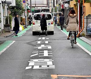 事故現場近くに新たに設けられた「歩行者注意」の路面標示=横浜市港南区大久保1丁目