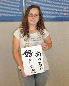 「関西弁が大好き」と話すマルティナ・ポジウィオさん=ニコラウス・コペルニクス大提供