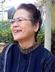 松田嘉子さん