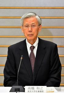 東大の高橋和之名誉教授=30日午前10時50分、首相官邸、恵原弘太郎撮影