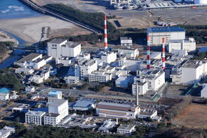 東海再処理施設=2015年12月、茨城県東海村、朝日新聞社ヘリから
