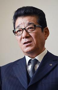 松井一郎代表=大阪市、井手さゆり撮影