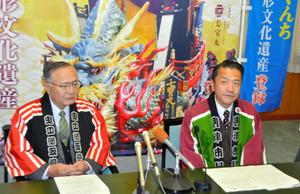 登録の喜びを語る大塚総取締(左)と坂井市長=唐津市役所