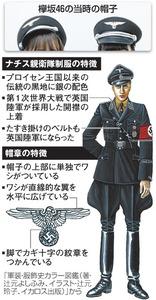 欅坂46の当時の帽子