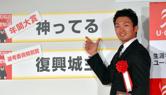 鈴木誠也の画像 p1_8