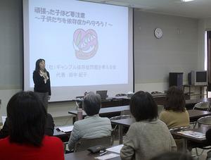 講演する家族の会の田中紀子代表=群馬県安中市役所