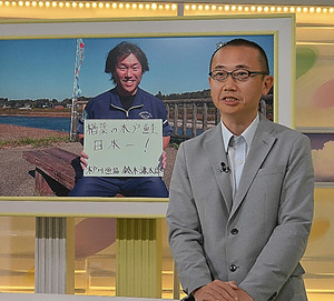 番組収録に臨む津田喜章さん
