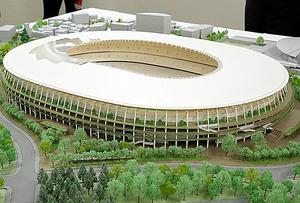新国立競技場の模型