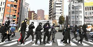 忍者姿で都心を歩く参加者たち=4日午前10時54分、東京都新宿区