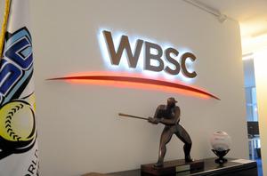 スイス・ローザンヌに本部を置く世界野球ソフトボール連盟(WBSC)