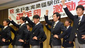長崎)九州実業団駅伝で初優勝のMHPSが激励会
